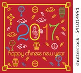 chinese new year poster template | Shutterstock .eps vector #541014991
