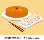 traditional chinese new year... | Shutterstock .eps vector #541020667
