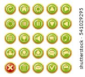 set of green glassy buttons for ... | Shutterstock .eps vector #541029295