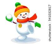 vector illustration of cute...   Shutterstock .eps vector #541032817