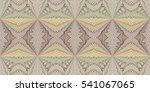 kaleidoscopic beige pattern is... | Shutterstock . vector #541067065