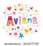 Aviana Girls Name Decorative...
