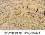 detail of vatadage  round house ... | Shutterstock . vector #541080325