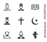 set of 9 editable dyne icons.... | Shutterstock .eps vector #541094764