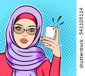 beautiful modern muslim woman... | Shutterstock .eps vector #541105114