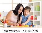 kid girl and mom play with... | Shutterstock . vector #541187575