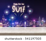 happy new year 2017 fireworks... | Shutterstock . vector #541197505