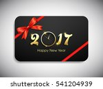 gift card of happy new year...