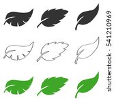 leaves of the tree  a set of... | Shutterstock .eps vector #541210969
