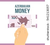 azerbaijan money icon isolated. | Shutterstock .eps vector #541213057