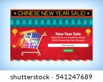 Chinese New Year Sale E Mail...