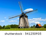 Holland Windmill Landscape
