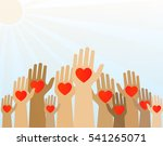 hands with hearts up | Shutterstock .eps vector #541265071