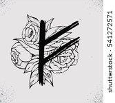 old norse scandinavian runes.... | Shutterstock .eps vector #541272571