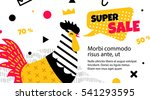 bright flyer with a rooster in... | Shutterstock .eps vector #541293595