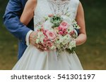 wedding bouquet with peony and... | Shutterstock . vector #541301197