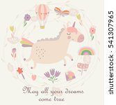 'may all your dreams come true' ... | Shutterstock .eps vector #541307965