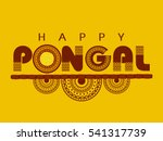Happy Pongal Design For The...
