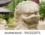 Stone Lion Sculpture On Chines...