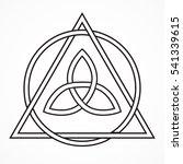 Black Celtic Trinity Knot In...