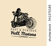 fast and furious advertising... | Shutterstock .eps vector #541370185