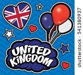 happy birthday united kingdom   ...   Shutterstock .eps vector #541380937
