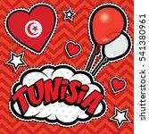 happy birthday tunisia   pop... | Shutterstock .eps vector #541380961