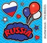 happy birthday russia   pop art ... | Shutterstock .eps vector #541381021