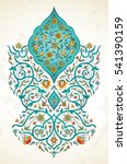 vector element  arabesque for... | Shutterstock .eps vector #541390159