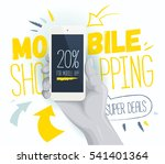modern line art website sale... | Shutterstock .eps vector #541401364