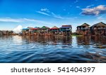 The Floating Village On The...