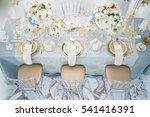 luxurious wedding cake   | Shutterstock . vector #541416391