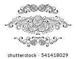 set of three hand drawn... | Shutterstock .eps vector #541418029