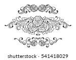 set of three hand drawn... | Shutterstock .eps vector #541418029
