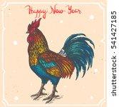 vector color illustration of... | Shutterstock .eps vector #541427185