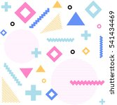memphis style seamless pattern... | Shutterstock .eps vector #541434469