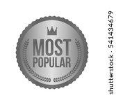 vector most popular silver sign ... | Shutterstock .eps vector #541434679