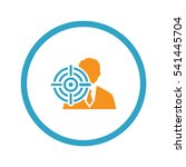headhunting icon. business...   Shutterstock .eps vector #541445704