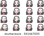 beauty face set | Shutterstock .eps vector #541467055