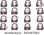 beauty face set | Shutterstock .eps vector #541467061