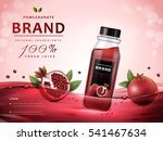 pomegranate juice ads ... | Shutterstock .eps vector #541467634