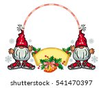 round frame with decorations... | Shutterstock . vector #541470397
