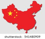 map of china  filled with the... | Shutterstock .eps vector #541480909