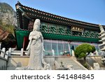 temple on jeju island | Shutterstock . vector #541484845