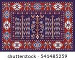 Colorful Oriental Mosaic Rug...
