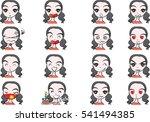beauty face set | Shutterstock .eps vector #541494385