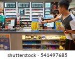 hong kong   circa november ...   Shutterstock . vector #541497685