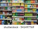 hong kong   circa november ...   Shutterstock . vector #541497769