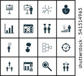 set of 16 management icons.... | Shutterstock .eps vector #541514965