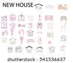 new house icons  keys ... | Shutterstock .eps vector #541536637